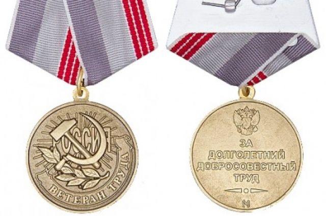 Награды для получения звания