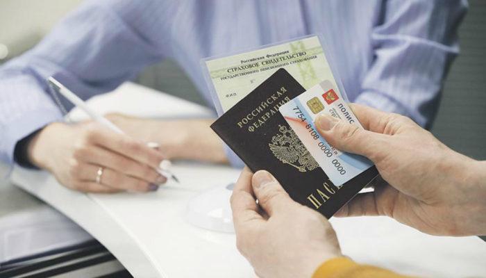 как узнать СНИЛС по паспорту