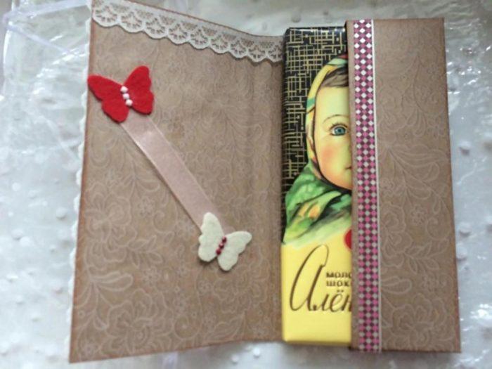 конверт для шоколадки
