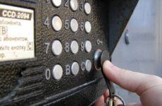 как открыть домофон без ключа