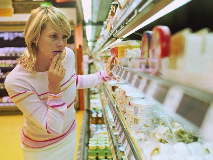 поиск не дорогих продуктов