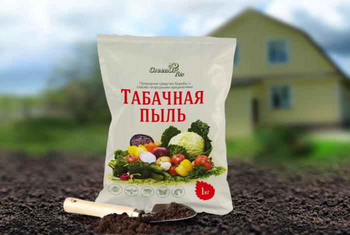 применение табачной пыли для удобрения