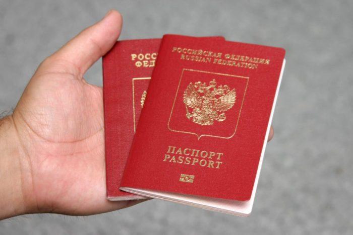 Можно ли получить второй загранпаспорт