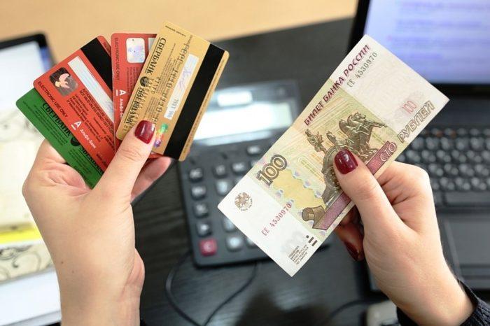 кредитная карта и наличные деньги