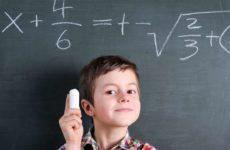 как научится быстро считать в уме