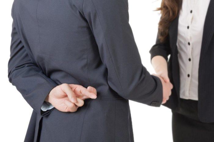 Как не попасть на мошенников при поиске работы