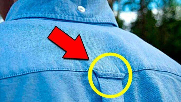петля на спине рубашки