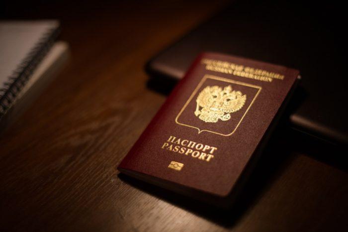 загранпаспорт для военнослужащего