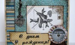 открытки для мужчин