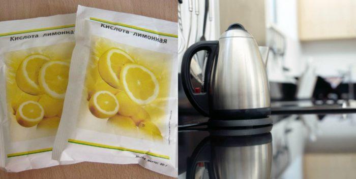 лимонная кислота для удаления накипи из чайника