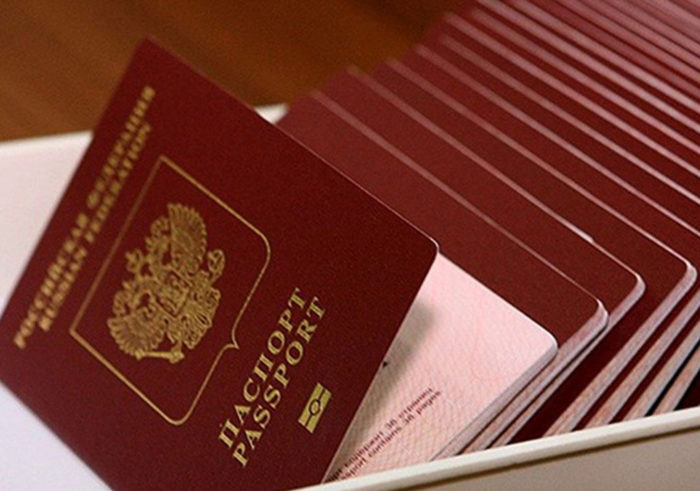 как получить загранпаспорт в России