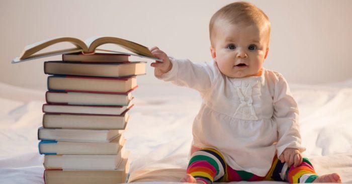 вы начали рано читать