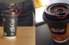 как правильно открыть кофе из макдональдса