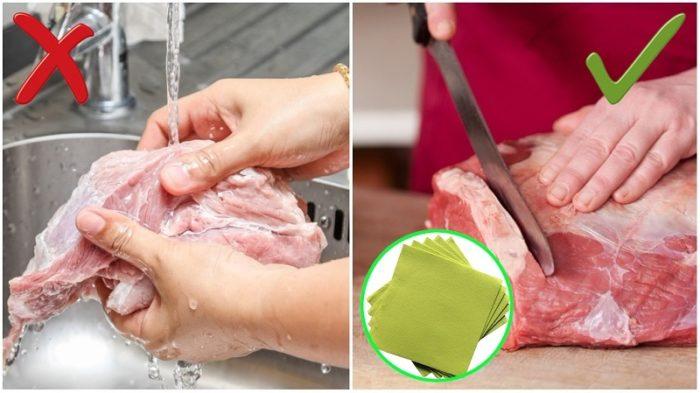 мясные продукты мыть нельзя