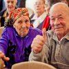 Отсрочат ли повышение пенсионного возраста до 2030 года? Какие есть перспективы?